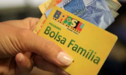 Atualizações nos cadastros do Bolsa Família são suspensas pelo governo