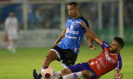 Paralisado há dois meses, Campeonato Paraense 2020 não tem destino sacramentado