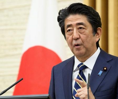 Japão suspende instalação de sistema antimísseis dos EUA em seu território