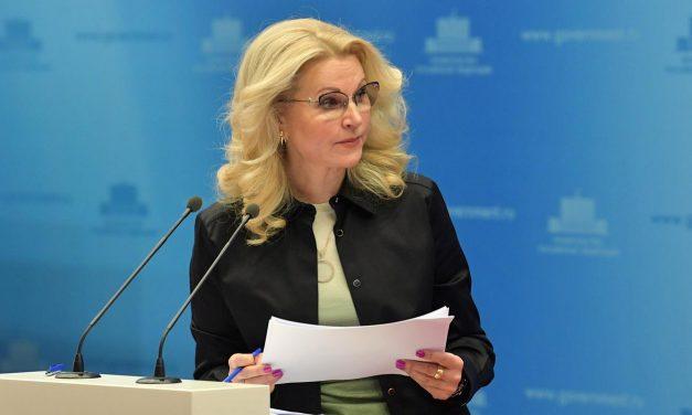 Rússia prepara aprovação de segunda vacina contra Covid-19, diz vice-premiê