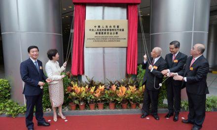 China abre em Hong Kong nova agência de segurança nacional