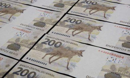 Cédula de R$200 já está circulando. Veja como ela é e saiba como identificar falsificações