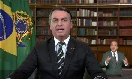 Pronunciamento de Bolsonaro no 7 de Setembro é acompanhado de panelaços