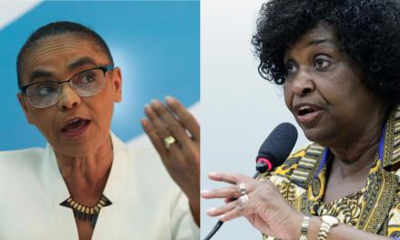 Benedita e Marina Silva ganham sala na 1ª universidade negra do Brasil