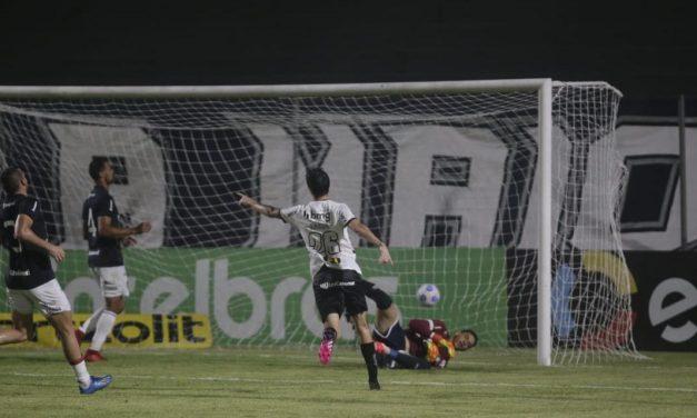 No Baenão, Remo é derrotado pelo Atlético-MG no primeiro jogo da terceira fase da Copa do Brasil