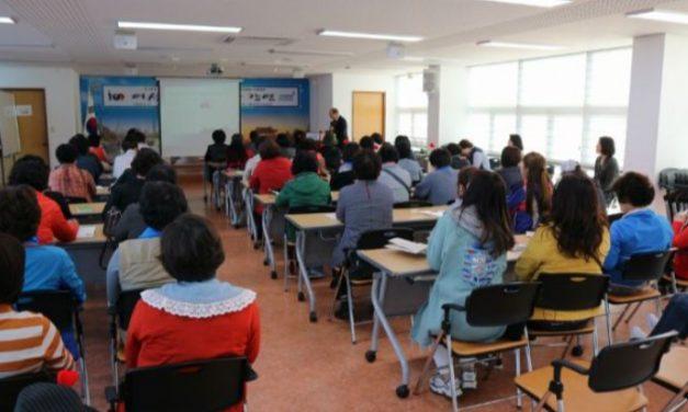 Forma Pará segue com a oferta de curso superior no estado
