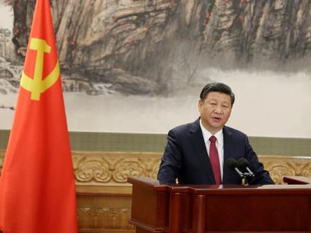 China nunca permitirá interferência de forças externas, diz Xi Jinping após aliança entre EUA e países